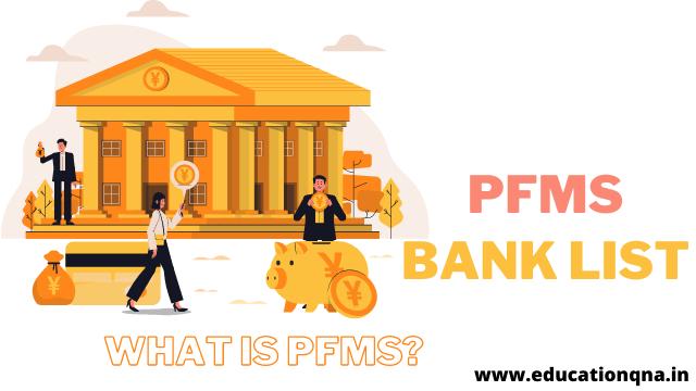 PFMS Status and PFMS Bank list